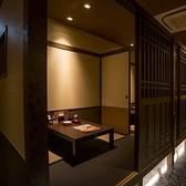 空間の広いお座敷個室。