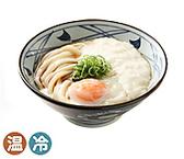 丸亀製麺 君津店のおすすめ料理2