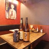 ◆お昼から飲めるお得なプランもあります◎2時間飲み放題2980円~!単品飲み放題1200円~ご用意致します☆