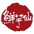 MeetFresh 鮮芋仙 マロニエゲート銀座2のロゴ