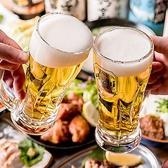 鳥心 とりしん 名駅太閤口店のおすすめ料理2