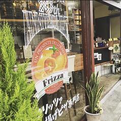 フリッツァ専門店 セモアの雰囲気1