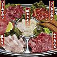 焼肉 風樹のおすすめ料理1
