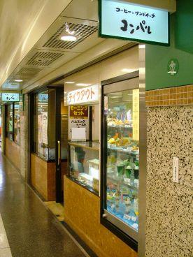 コンパル 栄東店の雰囲気1