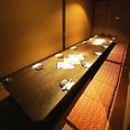 14名様までの対面式1テーブル型個室
