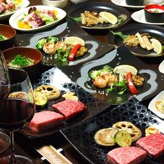 鉄板Diner JAKEN ジャケン 新宿店のおすすめ料理1