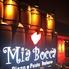 ミアボッカ Mia Bocca JR琴似駅前店のロゴ