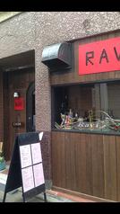 cafe&baru RAVIの写真