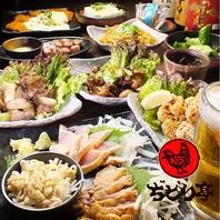 桃大コース3000円~!久保田や全梅酒飲放の満足コース