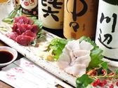 和食・洋食キッチン さくらのおすすめ料理3