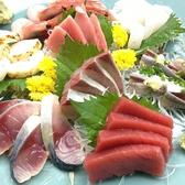 OUKA 松山店のおすすめ料理2