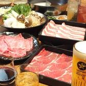 但馬屋 京都ヨドバシ店のおすすめ料理3