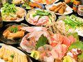 しあわせ居酒屋 寿里 じゅりのおすすめ料理1