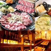 焼肉酒場 すみいち 川越店 ごはん,レストラン,居酒屋,グルメスポットのグルメ