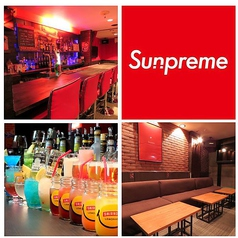 Sunpreme シュンプリームの写真