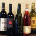 厳選した自然派ワインを取り揃えております。