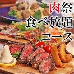 イタリアンDining face 大阪 東梅田店の特集写真