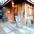 鎌倉のオシャレダイニングカフェ♪この外観
