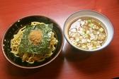 町田商店マックスのおすすめ料理2