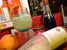 果実酒バー ろじうらのみや 和みやのおすすめポイント3