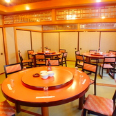 大晃飯店の雰囲気2