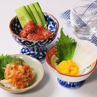 【洋×和】厳選された料理の数々