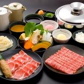 しゃぶ扇 ヘップ HEPナビオ店のおすすめ料理2