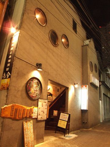 パブレストラン KENT (ケント)