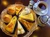 レストラン喫茶 琥珀のおすすめポイント1