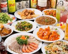 中国料理 金蘭 大塚本店のコース写真