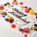 料理メニュー写真☆誕生日・記念日に☆メッセージ&ネーム入り肉ドシ特製デザートプレートをプレゼント♪