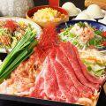 みつえもん 新宿中央口店のおすすめ料理1