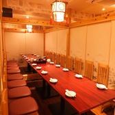 2名~16名様用:テーブル個室