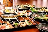 平成元年のおすすめ料理2