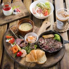 camping BOSCO キャンピングボスコのおすすめ料理1