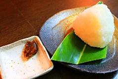 マースおにぎり(石垣の塩使用)1個/おにぎり(梅orおかかorしゃけ)1個