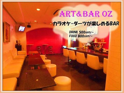Art&Bar OZ image