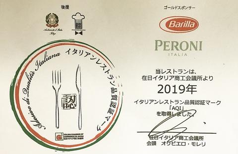 Osteria Oliva Nera a TOKYO オステリア オリーヴァ ネーラ トウキョウ 王子店