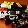 十四代、新政、田酒、豊盃、飛露喜、而今、獺祭....などなどのプレミア酒もご用意してます!