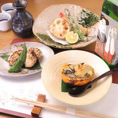 季節料理 成の写真
