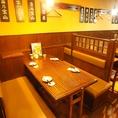 ゆったりとお過ごしいただける最大5名様までOKのソファー席がございます!当店は居酒屋らしく、九州料理の他にも1本1本厳選した九州産の焼酎・日本酒を多数取り揃えております。有名なものから希少なものまで様々な銘柄がございますので、お好みのお酒を見つけてください♪九州料理も豊富にご用意しております!!