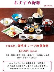 日本料理 高松 若竹のおすすめ料理1