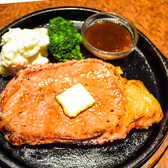 腹八分目 飯田橋東口店のおすすめ料理3