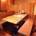 1F:78席掘りごたつ個室(最大6名様)プライベート感のある完全個室のこちらのお席でゆったりと、お食事とお酒がお楽しみ頂ける空間です。