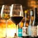 ◆スペインワインが200種以上!