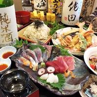 旬の鮮魚を『旬彩 海石』で。飲み放題コース