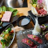 鉄板ステーキ 淀屋のおすすめ料理2