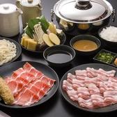 しゃぶ扇 ヘップ HEPナビオ店のおすすめ料理3