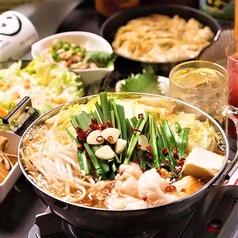 九州屋台 九太郎 神立店のおすすめ料理1