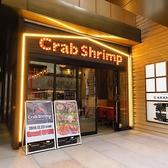 Crab Shrimp and Oyster クラブ シュリンプ アンド オイスターの雰囲気3